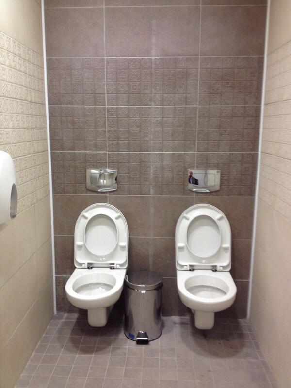 toilettes JO Sotchi