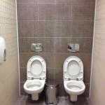 Les toilettes des J.O de Sotchi amusent les réseaux sociaux
